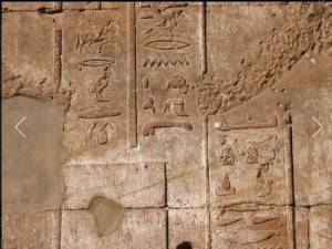 New penis shot Karnak
